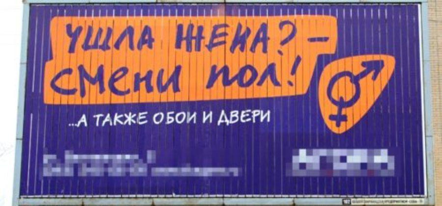 Пишем продающие объявления в Яндекс Директ