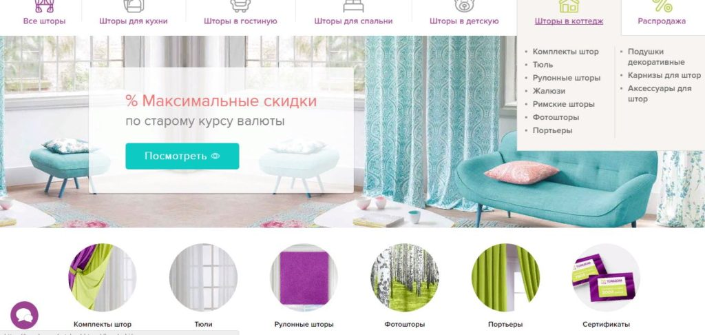Сайт дизайн юзабилити