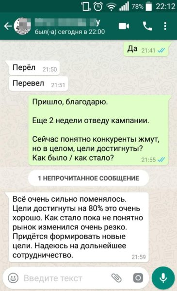 Директолог Якушев отзывы