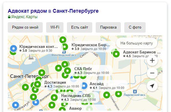 Настройка Яндекс Директ уголовный адвокат в СПб
